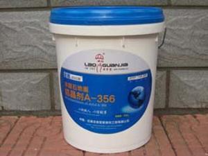 水磨石地面结晶剂