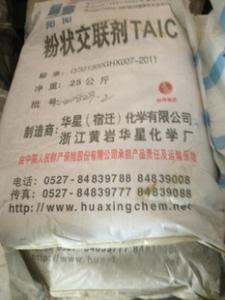 供应橡胶硫化剂交联剂TAIC 三烯丙基异氰脲酸酯