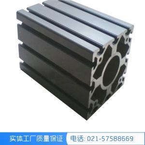 工业铝型材 铝合金120*120 专用工业制造 设备横梁 建筑支撑