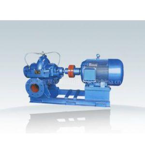 供应SBS系列轴向中开标准双吸离心泵
