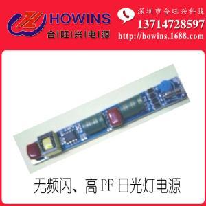 厂家直销 无频闪 LED日光灯恒流驱动18W 深圳电源批发 低价促销
