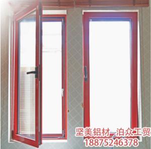 重庆坚美普铝铝合金50平开窗生产批发