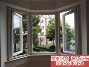 专业生产加工批发重庆坚美彩铝铝合金平开50门窗