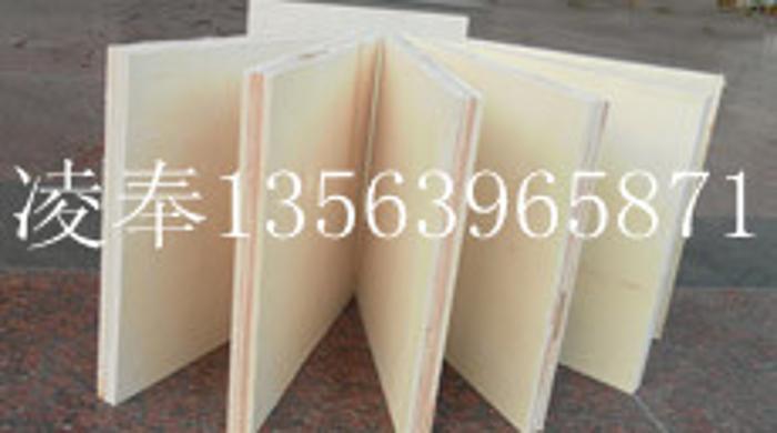 供应内蒙古高档胶合板