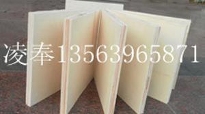 供應內蒙古高檔膠合板