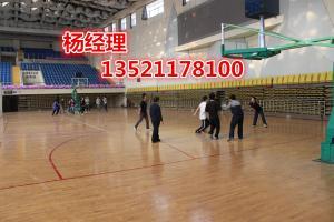 安徽省合肥市室内运动场馆篮球木地板生产厂