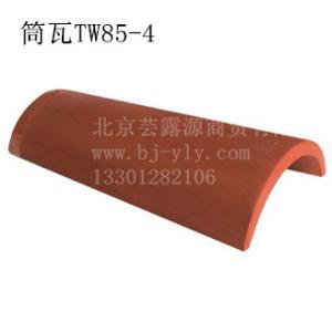 陶土筒瓦(價格電聯)