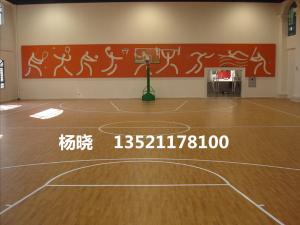 福建省体育馆实木运动木地板生产厂直销