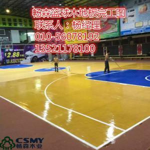 广东省体育馆运动木地板生产厂
