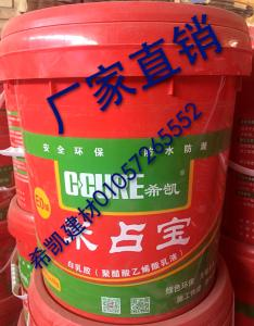 希凯-米占宝(白乳胶)