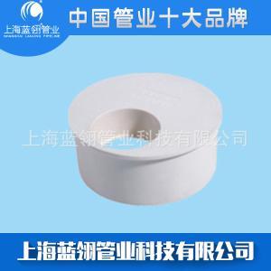 蓝翎PVC管材管件 异径管接 110*75 多种规格 批发零售