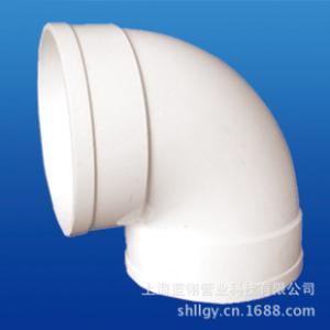 蓝翎pvc管材管件 90度弯头直径75 中国管业十大品牌 批发零售