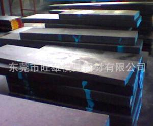 专业批发 skd11模具钢材 国产国标SKD11模具钢 规格齐全