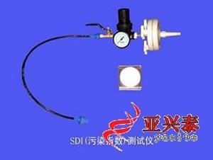 SDI(污染指数)值测定仪