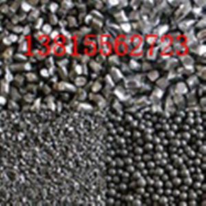 钢砂 钢砂型号 喷砂钢砂