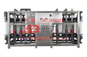 山泉水水处理设备 15T水处理设备 超滤设备 臭氧混合塔 水箱