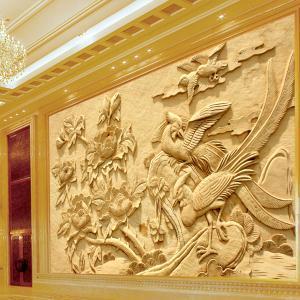 无缝墙布 财源广进沙发电视背景墙 个性定制壁画 墙纸 厂家直销