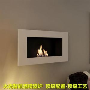 【酒精壁炉】火光HGZN03型智能酒精壁炉