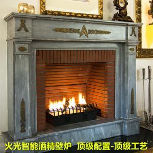 【高端智能壁炉】火光壁炉HGZN01智能酒精壁炉