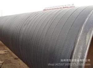 華北最大3pe螺旋鋼管生產廠家