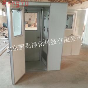 唐山全自动语音智能风淋室天津彩钢板烤漆风淋室大连不锈钢风淋室