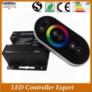 【晶美】批发供应 LED全触摸RGB控制器 7种静态颜色变换rgb控制器
