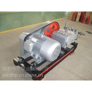 三缸電動柱塞定制高壓泵