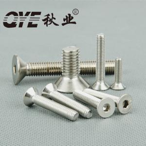 促銷〖M3-M4〗正宗304不銹鋼沉頭內六角螺絲 DIN7991平杯 批發