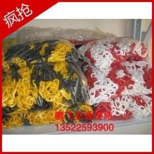 塑料鏈條 防護鏈條 紅白/黑黃 警示鏈條路錐鏈條 安全鏈條