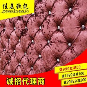 佳美软包特价促销定做软包背景墙皮雕床头客厅叠扣电视沙发背景