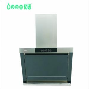 亿诺侧吸烟机CCY-A-218-GK01B