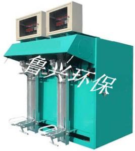 安徽供应石灰消化器设备