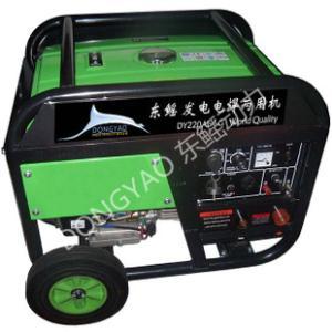5kw小型汽油发电机 汽油家用发电机价格