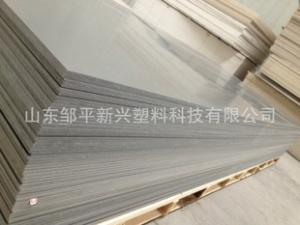 供应 PVC板 pvc硬塑料板 厚3-25mm 灰色白色 量大优惠