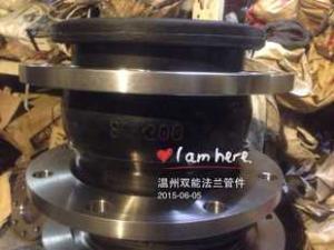 7月廠價直銷各種規格法蘭,配變徑橡膠軟接頭.雙球體軟接頭