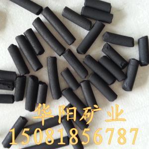 供应柱状活性炭/颗粒活性炭/活性炭粉