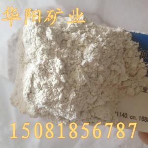 供應氟化鈣/螢石粉98含量