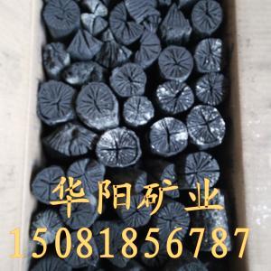 供应/机制木炭 果木碳/菊花碳