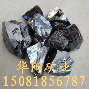 供應金屬硅/粉工業硅/粉 硅粉