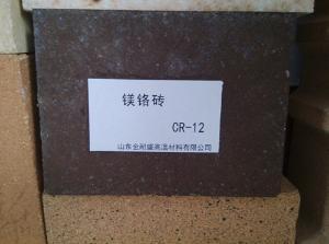耐火、防火材料  镁铬砖