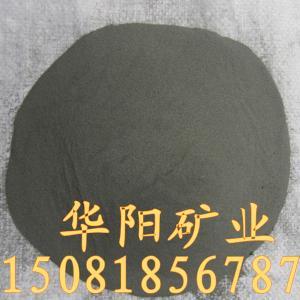 華陽供應鐵粉/還原鐵粉/電解鐵粉