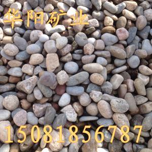 華陽供應鵝卵石/機制鵝卵石