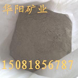 华阳供应铸石粉/辉绿岩粉