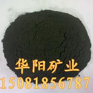 华阳供应煤粉/高温煤粉/铸造煤粉