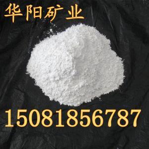 华阳供应重钙/粉 重质碳酸钙/双飞粉