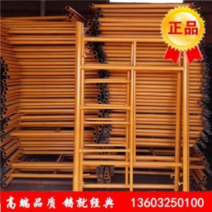 福建建筑移动脚手架 门式脚手架 脚手架厂家 价格优惠 多少钱