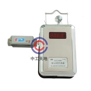 GCG1000 在线粉尘浓度传感器