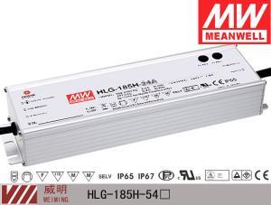HLG-185H-54A/B 明纬电源深圳代理 正宗明纬驱动 185W 54V 3.45A