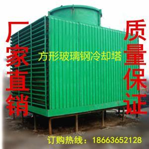 方形横流式低噪音工业玻璃钢冷却塔凉水机DBHZ2系列l厂家直销批发
