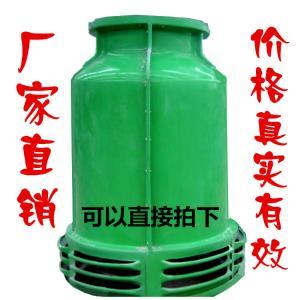 玻璃鋼冷卻塔 5.8.10.12t噸圓形小型逆流涼水塔DBNL3型 廠家直銷